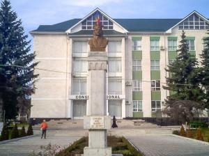 Clădirea Consiliului raional Drochia