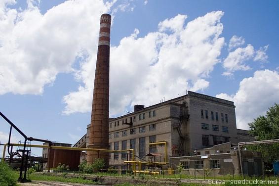 Дрокиевский сахарный завод