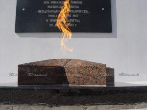 Горит огонь в память о жертвах фашизма