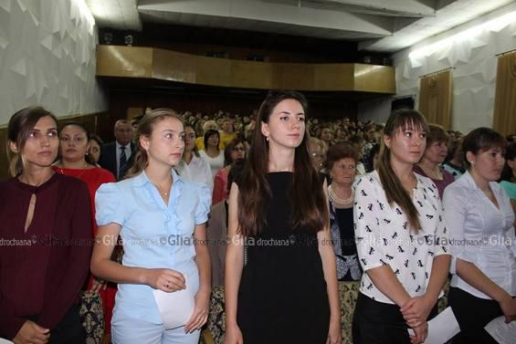 Tinerii specialiști ce se încadrează în procesul educațional din Drochia