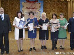 Premiantele mențiunii Ministerului Educației