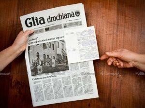"""Alaltăieri a început abonarea la ziarul """"Glia drochiană"""". Vi-l oferim cu drag în schimbul a 84 lei pentru un an, 42 lei - pentru jumătate de an, 21 lei - pentru trei luni, 7 lei - pentru o lună."""