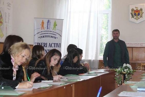 Participanții la instruire vor aplica în practică cunoștințele teoretice