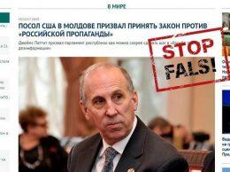STOP FALS ambasador