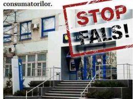 Curtea Constituțională a amendat Red Union Fenosa cu zece milioane de lei