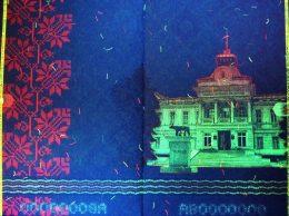 Cum arată noile pașapoarte care vor fi eliberate din 5 februarie / Sursa: tv8.md