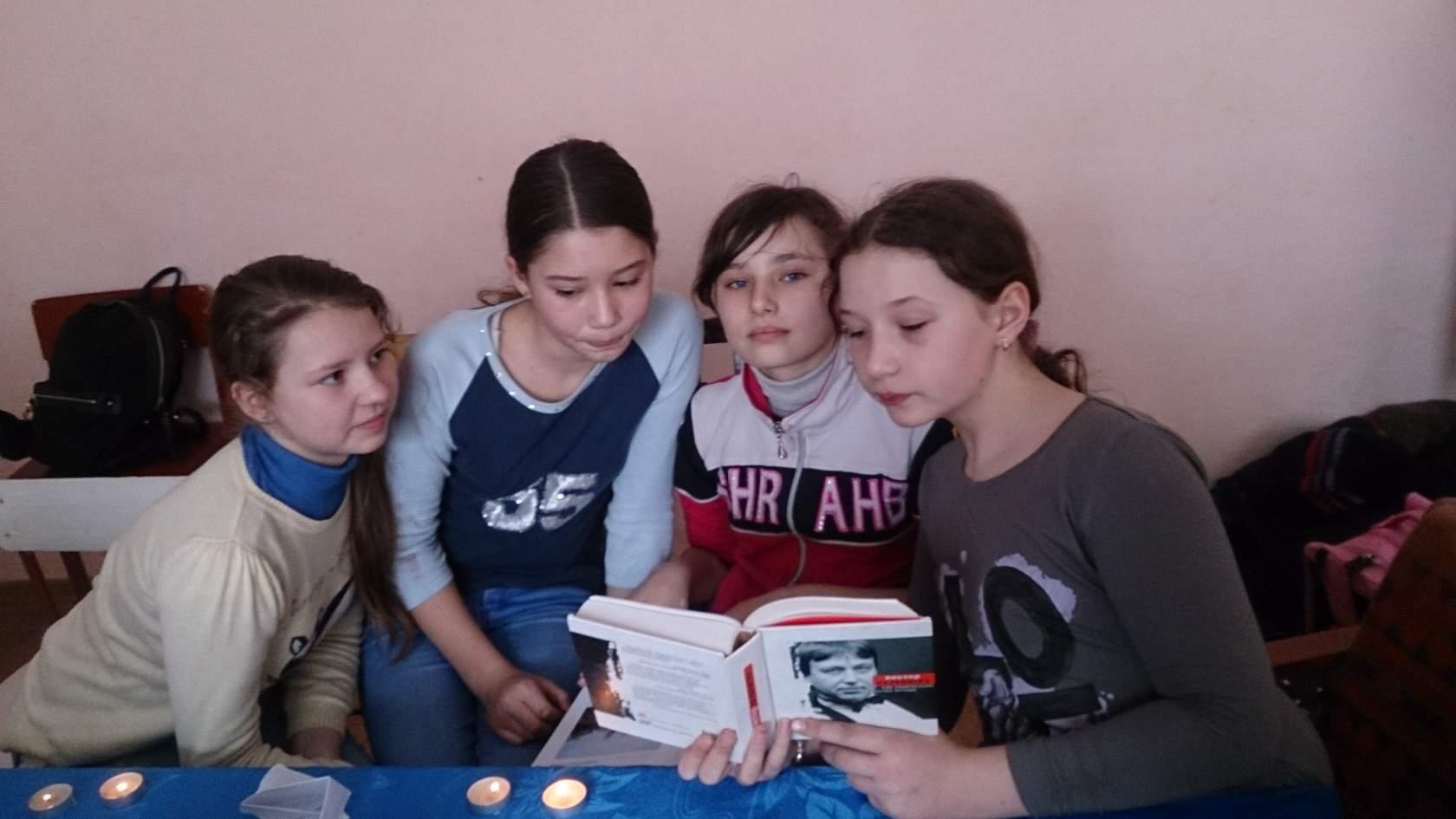 Ребята знакомятся с книгой поэта