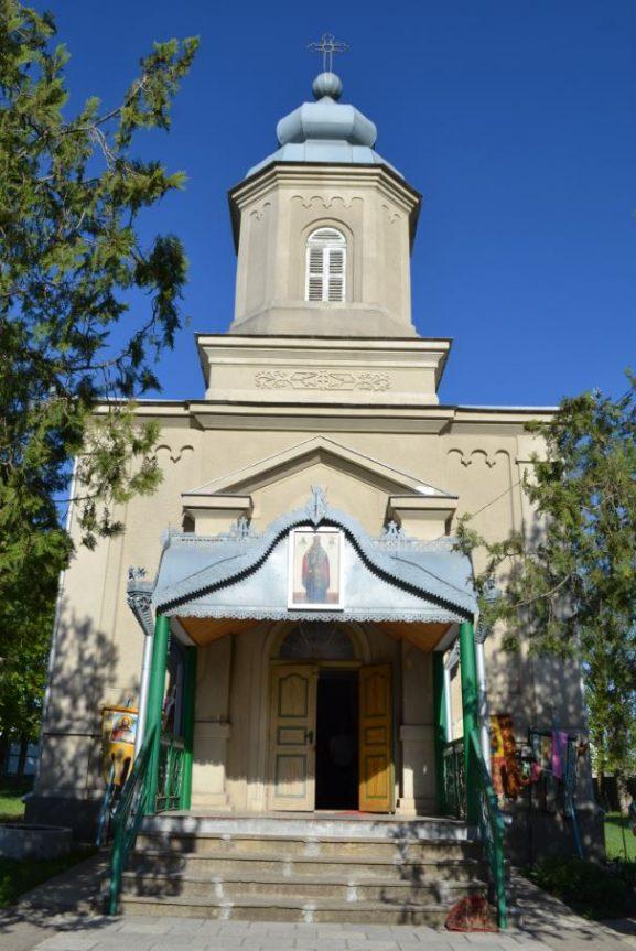 """Biserica """"Sfântul Nicolae"""" din satul Gribova"""