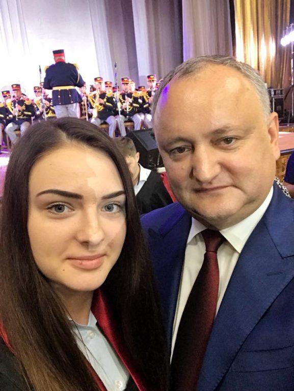 Катя и президент