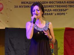 Iana BOSOVICI, sofianca-deținătoare a două trofee GRAN-PRIX, câștigate în Bulgaria