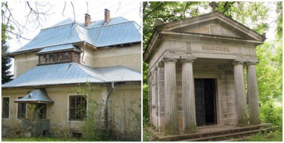 """2. Conacul """"Vila cu parc Mândâc"""""""