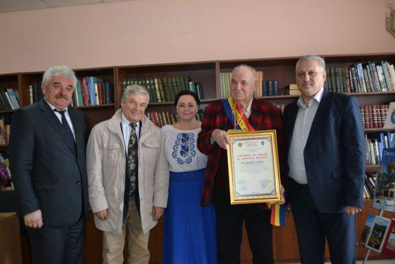 Vasile MOROȘAN, Constantin RUSNAC, Rodica LOZOVAN, Serghei CIUHRII, Igor GROZAVU