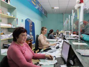 În Ziua Abonatului, sala de deservire a clienţilor era arhiplină