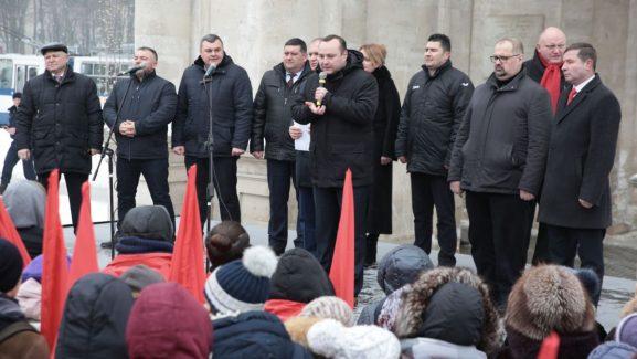 Evenimentul de lansare a Partidului socialiștilor din republica Moldova în camoania electorală 2019