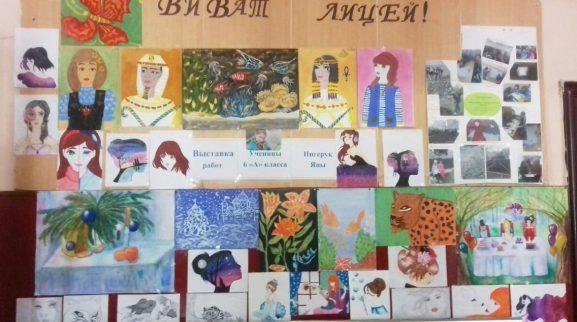 Стенд с рисунками Яны НИГЕРУК