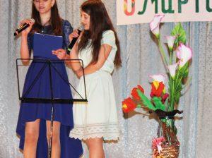 Арина Иордати (слева) и Инга Фуртель во время концерта