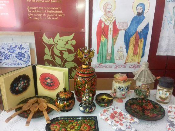 Выставка в дни славянской письменности и культуры
