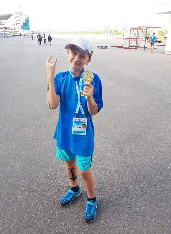 Артём-чемпион