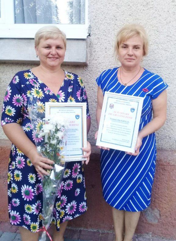 Лариса СКУТЕЛЬНИК и Рита РАЙЛЯН в хорошем настроении