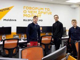 Дрокиевские парни в новостном агентстве «Спутник»