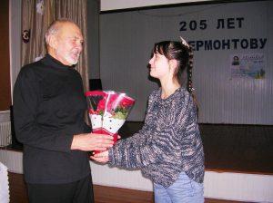 Цветы признательности актеру