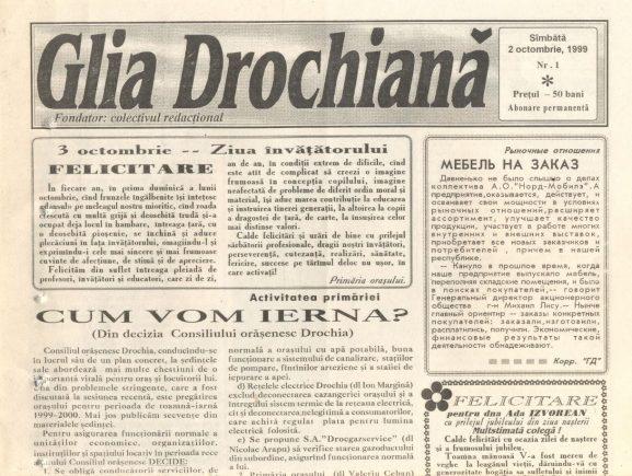 """Deşi a avut un tiraj de doar 250 exemplare, apariţia primului număr de """"Glia drochiană"""" a fost o victorie şi un punct de pornire"""